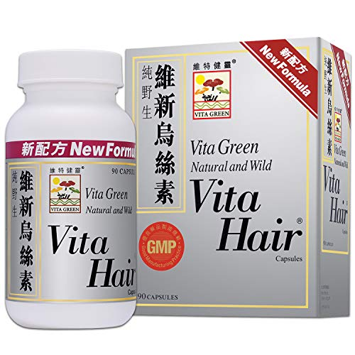 Vita Hair Growth & Hair Loss 100% Natural Herbs Potent Formula for Greying Thinning Hair Stimulate New Hair Follicles Supplement for Men/Women- 90 Capsules