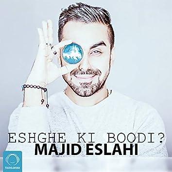 Eshghe Ki Boodi