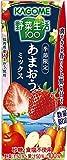 カゴメ 野菜生活100 あまおうミックス リーフパック 195ml ×24本
