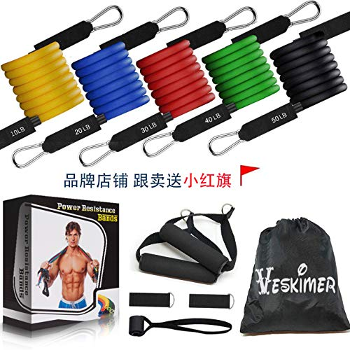 VESKIMER 150LB Resistance Bands Set with Handles, Ankle Straps, Door Anchor and Workout Guide Exercise Bands for Men Women Resistance Training, Home Workouts - 100% Life Time Guarantee