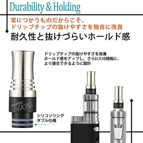 ドリップチップMONOVAPEベイプマウスピース510規格driptipスピットバック防止510vape用バルカンホールキャップカバーmv009[日本正規品](SIL)