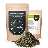 500 g Damianablätter | Damiana Tee gerebelt | Tee | Räucherwerk | TASTE MARKET | räuchern | Tabakersatz Tabak