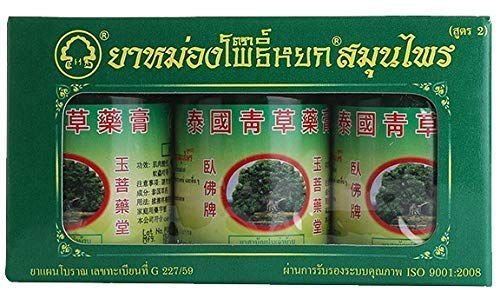 PHOYOK Original Thai Balm Green Herbal Ointment Massage Muscle Joints Sprain Aches 15gx3 by Phoyok