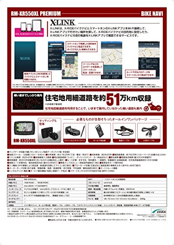 RWC(アール・ダブリュー・シー)『X-RIDERM-XR550-XL』