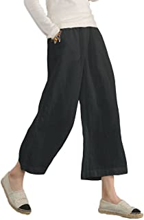 Womens Casual Loose Elastic Waist Cotton Trouser Cropped...