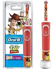 Oral-B Kids Oplaadbare Elektrische Tandenborstel NL