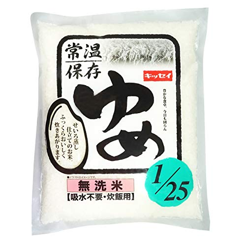 低タンパク質 の ごはん キッセイ ゆめごはん 1/25 無洗米 (吸水不要 炊飯用) 1kg 腎臓病 の方にも