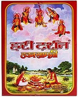 RAG Hari Darshan Wool Blend Havan Samagri (200 g) -Set of 2