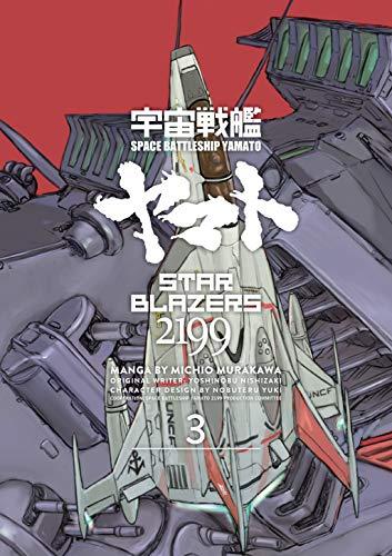 STAR BLAZERS 03 SPACE BATTLESHIP YAMATO 2199