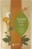 AMOMA(アモーマ) たんぽぽコーヒー 2.5g×30ティーバッグ ■国内焙煎ノンカフェインコーヒー