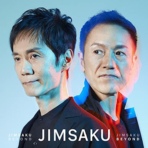 JIMSAKU BEYOND(通常盤)