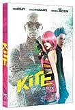Kite Stores