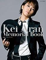 安蘭けいメモリアルブック (タカラヅカMOOK)
