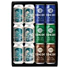 【 COEDO × UKIYO-E PROJECT コラボレーション特別醸造 】時鐘江戸俤( ときのかね えどのおもかげ )( Japanese Style Brut IPA )と定番 (瑠璃 伽羅 毬花) ビールの飲み比べセット 4種 350ml×12本