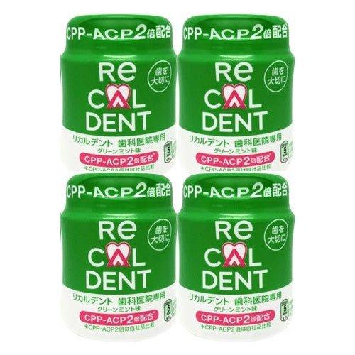 歯科医院専用 リカルデント 粒ガム ボトルタイプ 140g グリーンミント味 4個
