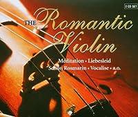 ロマンティック・ヴァイオリン(2枚組)