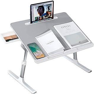 折りたたみ式 ラップデスク ベッドテーブル ローデスク 大容量 表面PVC革 高さ 角度調節可能 パソコンテーブル 机上台 引き出し ブックスタンド付き 座卓(グレー, 60 x 45cm)