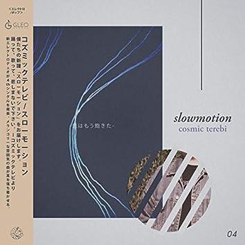 Slowmotion (feat. Anindyta & Hana)