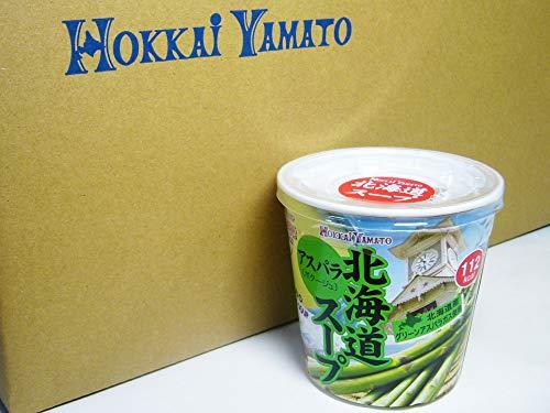 札幌スープファクトリー アスパラガスカップスープ 30食セット