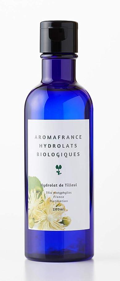 予想外適応的モルヒネアロマフランス(Aroma France)ハーブウォーター リンデン 200ml