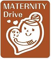 imoninn マタニティステッカー 【マグネットタイプ】 C:MATERNITY Drive (茶色)