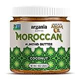 Argania Butter Coconut Almond Butter With Superfood Organic Edible Argan Oil - Vegan