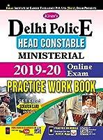 Kiran Delhi Police Head Constable Ministerial 2019 - 20 Online Exam Practice Work Book English (2791)