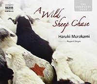 A Wild Sheep Chase: A Novel (Naxos Junior Classics)