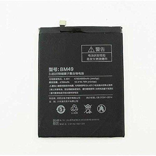 Todobarato24h Bateria Compatible con Xiaomi Compatible con Xiaomi Mi MAX Mi MAX Dual SIM BM49 4750 mha