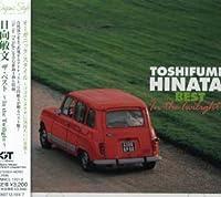Organic Style the Best by Toshifumi Hinata (2007-06-20)