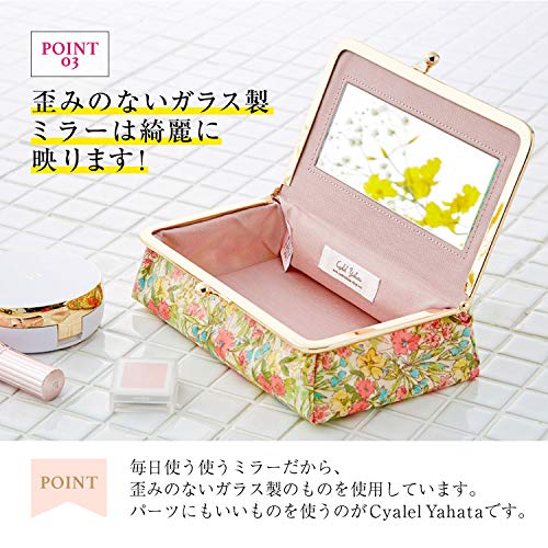 LCミラー付きBOX鏡鏡付きがま口がま口ポーチ化粧ポーチ鏡付きポーチ/コメットフラワー(ピンク)