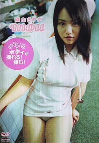 DVD>磯山さやか:mou(ムー) (<DVD>)