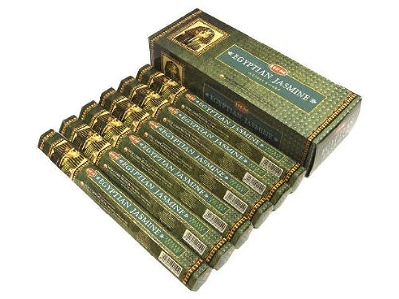 理解する読む惨めなHEM(ヘム)社 エジプシャン ジャスミン香 スティック EGYPTIAN JASMINE 6箱セット