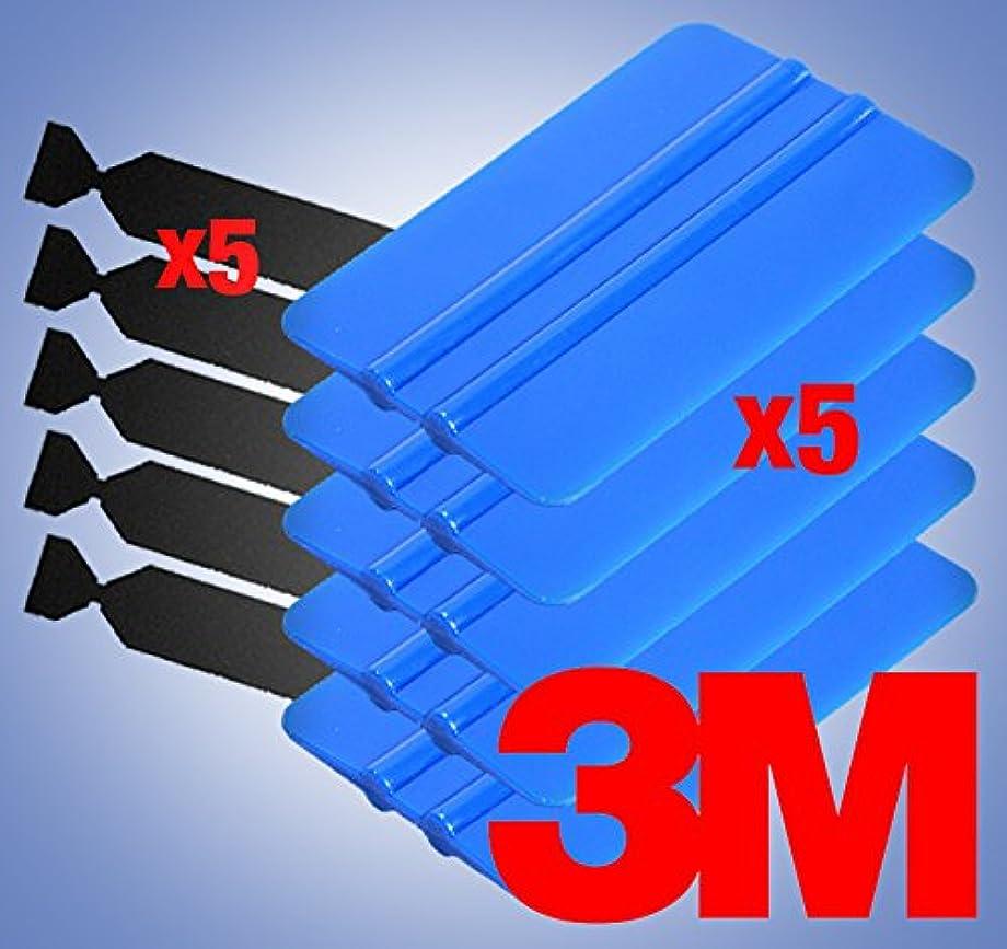 VViViD 5-Pack 3M Blue Squeegees Flexible Plastic Applicator Edge Plus 5X Black Felt Scratch-Proof Adhesive Decal Vinyl Wrap Tool Kit