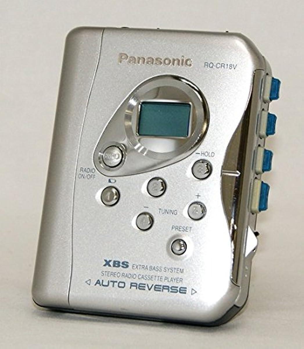 起きる多用途どれかPanasonic パナソニック RQ-CR18V-S シルバー ラジオ(FM/AM)付きヘッドホンステレオ