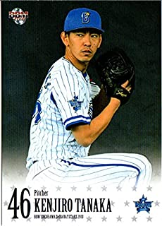 BBM2018 横浜DeNAベイスターズ レギュラーカード No.DB22 田中健二朗