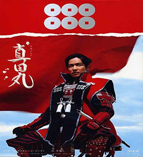 大河ドラマ 真田丸 25枚組 DVD-BOX 完全版 全50話を収録