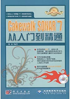 SONAR of Cakewalk 7 from enter door to master in(1 DVD) [Cakewalk SONAR 7 cong ru men dao jing tong (1DVD)] (Chinese Edition)
