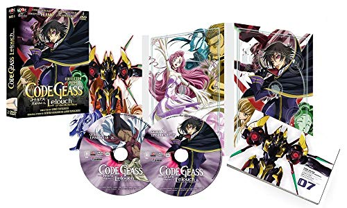Code Geass Lelouch of The Rebellion-Coffret 3/3 (Saison 1) [Édition Collector]