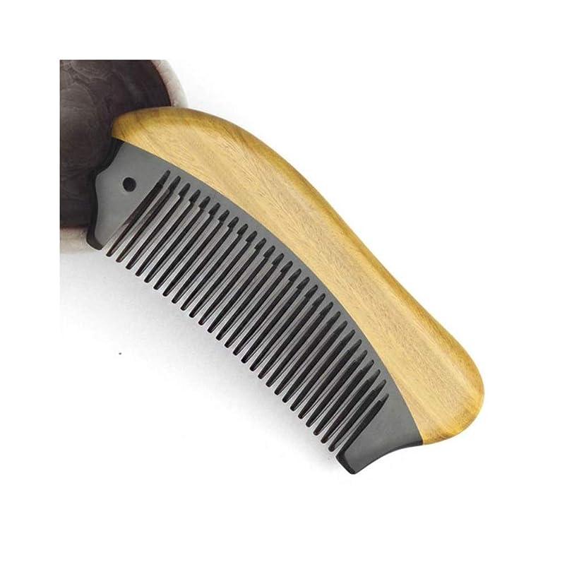 納屋エイズ立証するCAFUTY 静電防止マッサージヘアコームナチュラルグリーンビャクダンの櫛、12 cm (色 : Photo color)