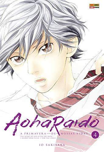Aoharaido - vol. 4 (Aohairado)