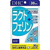 DHC ラクトフェリン 30日分