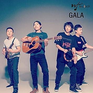 湘江音乐节之GALA (Live)