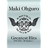 Greatest Hits 1991-2016~ALL Singles+~ (BIG盤) (初回限定生産盤) (DVD付)