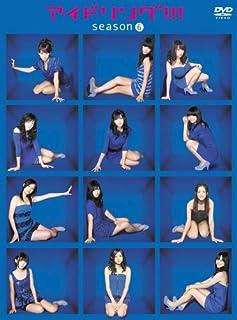 アイドリング!!! Season6 DVD BOX