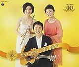 Da Capo - Da Capo The Best (3CDS) [Japan CD] COCP-38037