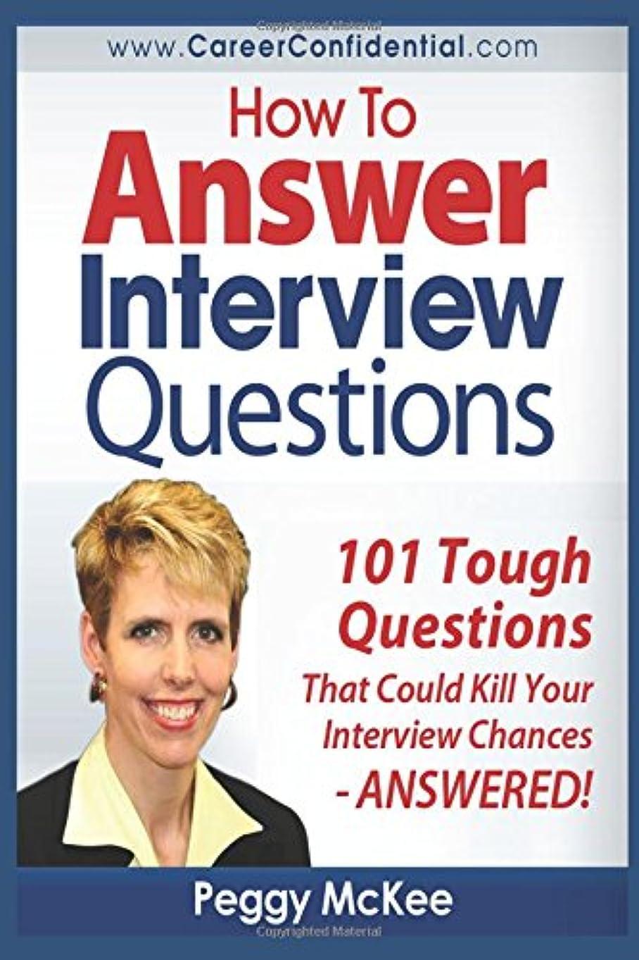 蚊ことわざ市の花How to Answer Interview Questions: 101 Tough Interview Questions