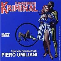 Il Marchio Di Kriminal by Piero Umiliani (2013-05-15)