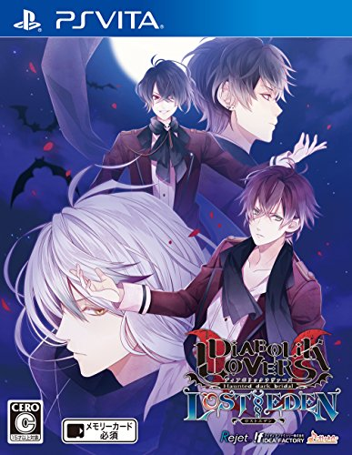 DIABOLIK LOVERS LOST EDEN 予約特典(ドラマCD) 付