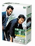 """太陽にほえろ!1977 DVD-BOX2 """"ボン&ロッキー""""編[DVD]"""